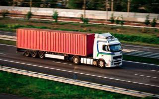 Ответственность компании перевозчика за сохранность груза