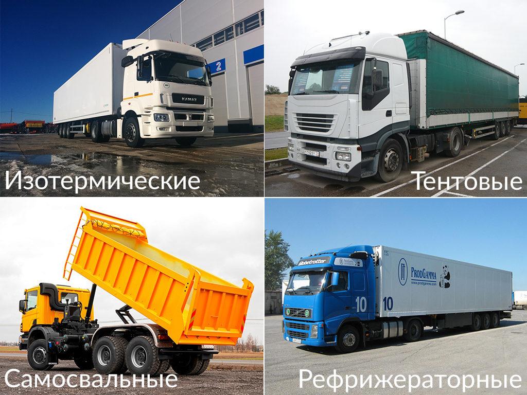 Седельный грузовой тягач