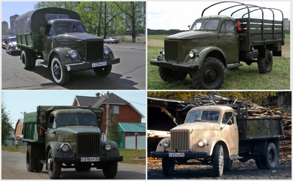Различные вариации ГАЗ 51