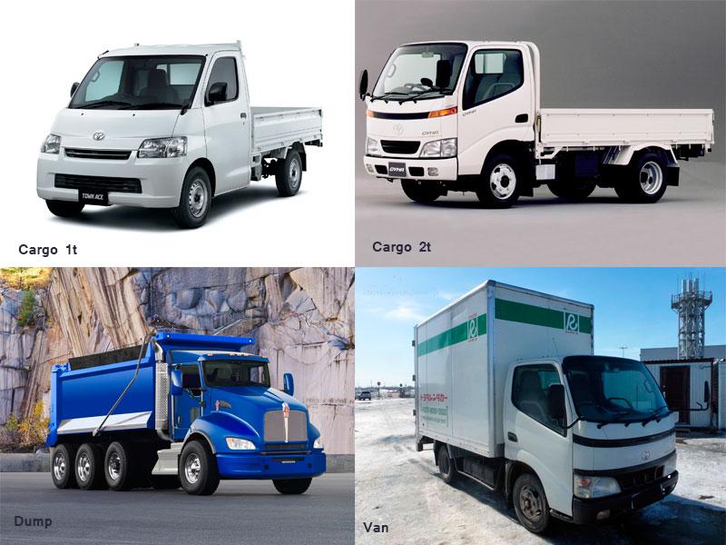 Модели грузовиков Toyota