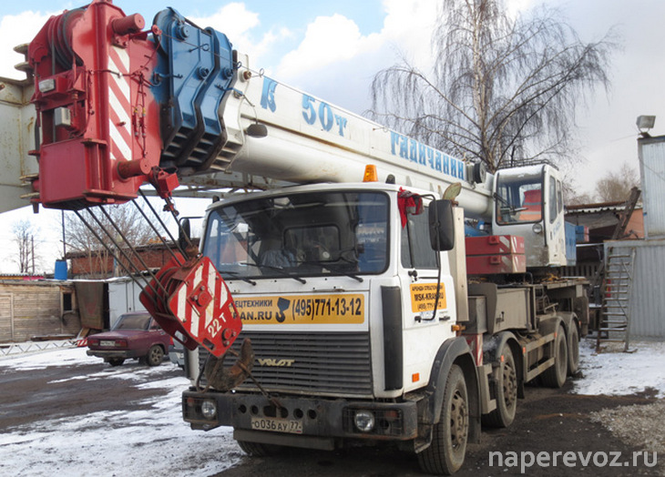 Автокран 50 тонн
