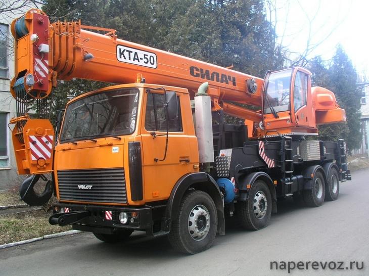 Автокран 25 тонн КТА