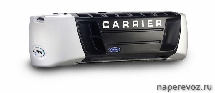 Рефрижератор Carrier