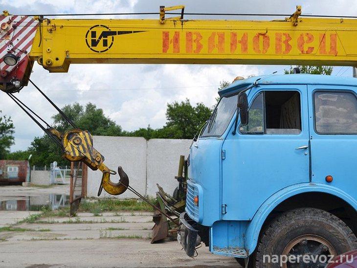 МАЗ 5334 автокран ивановец