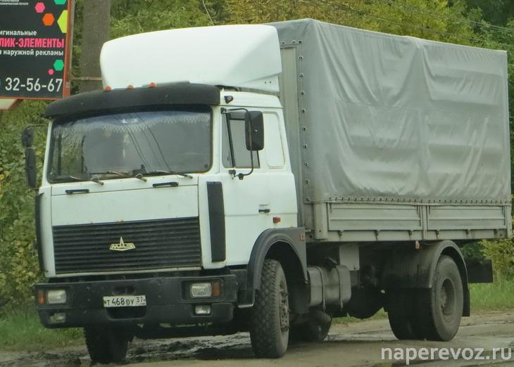 МАЗ 5336 грузовик