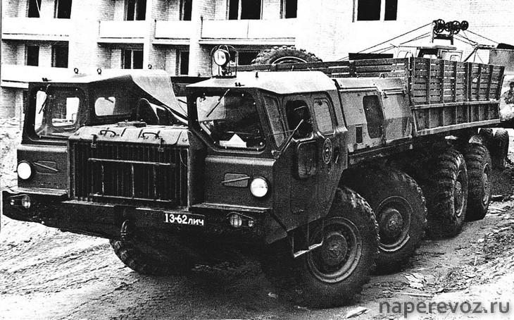 МАЗ 543 Ракетовоз