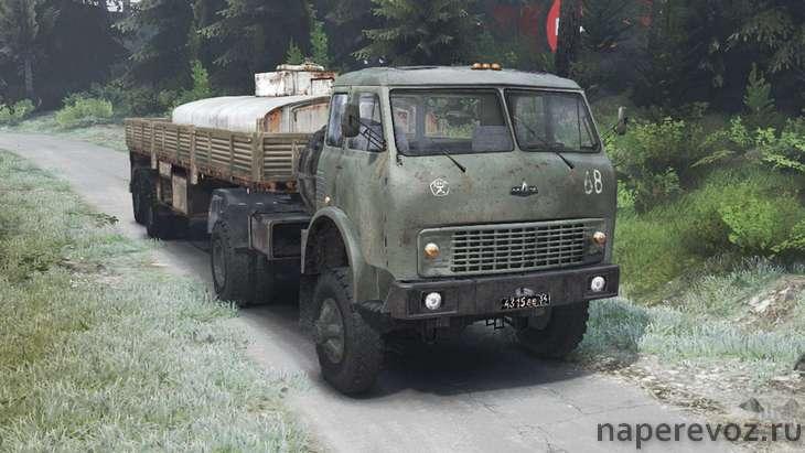 МАз 504 В
