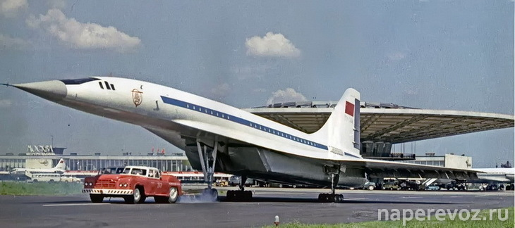 МАз 541 аэродромный