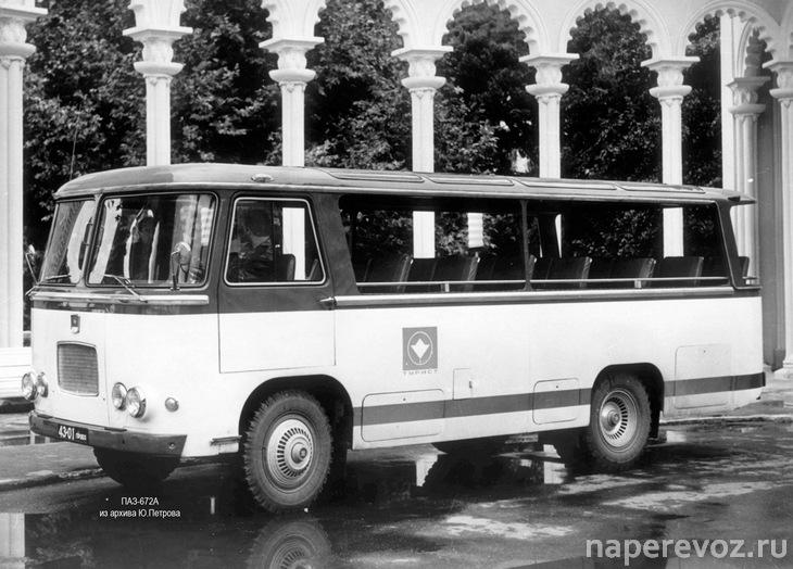ПАЗ 672 А