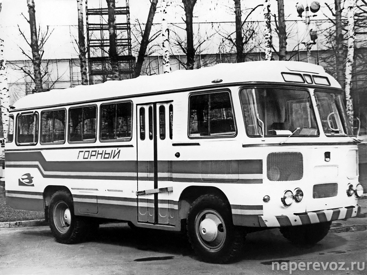 ПАЗ 672 Г
