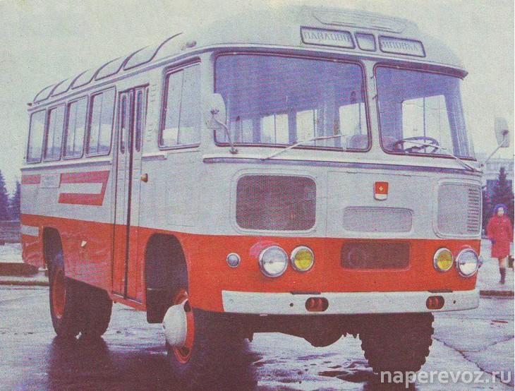 ПАЗ 672