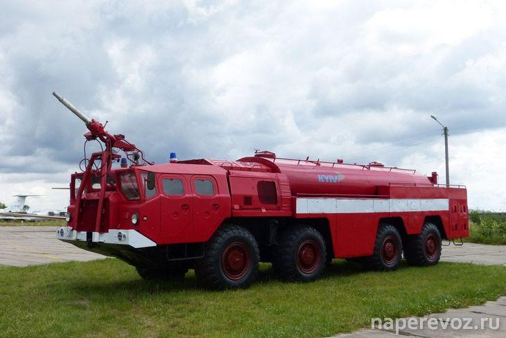 Пожарный МАЗ 537