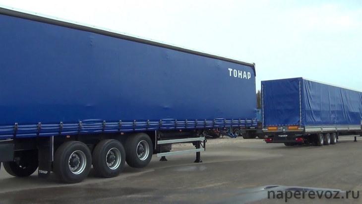 Тонар прицеп 97461