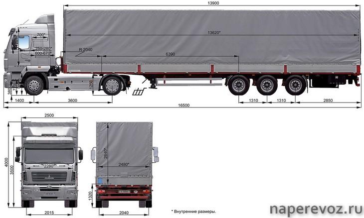 Грузовые тягачи МАЗ 5440 А9
