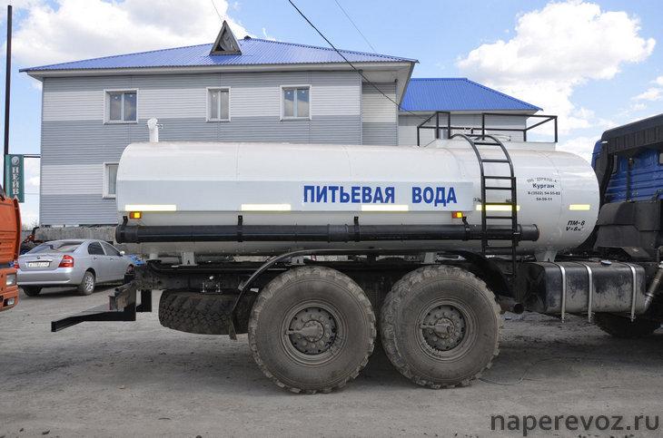 Автоцистерна для воды