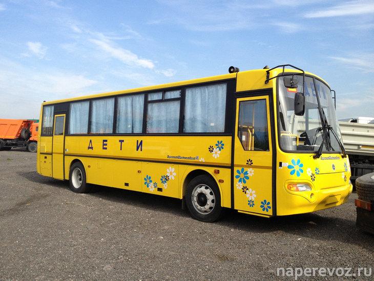 КаВЗ 4235 Школьный