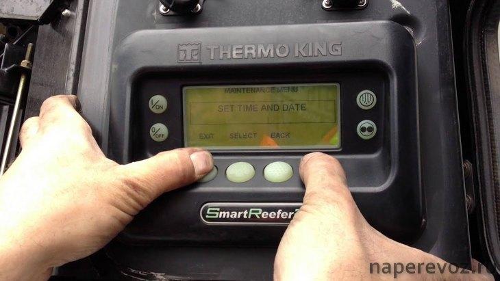 Термокинг рефрижераторы