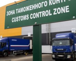 Растаможка перевозимых грузов — правила и условия